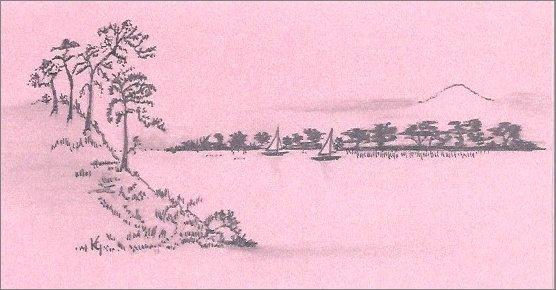 Japanese Art Example