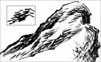Example of Oriental Strokes