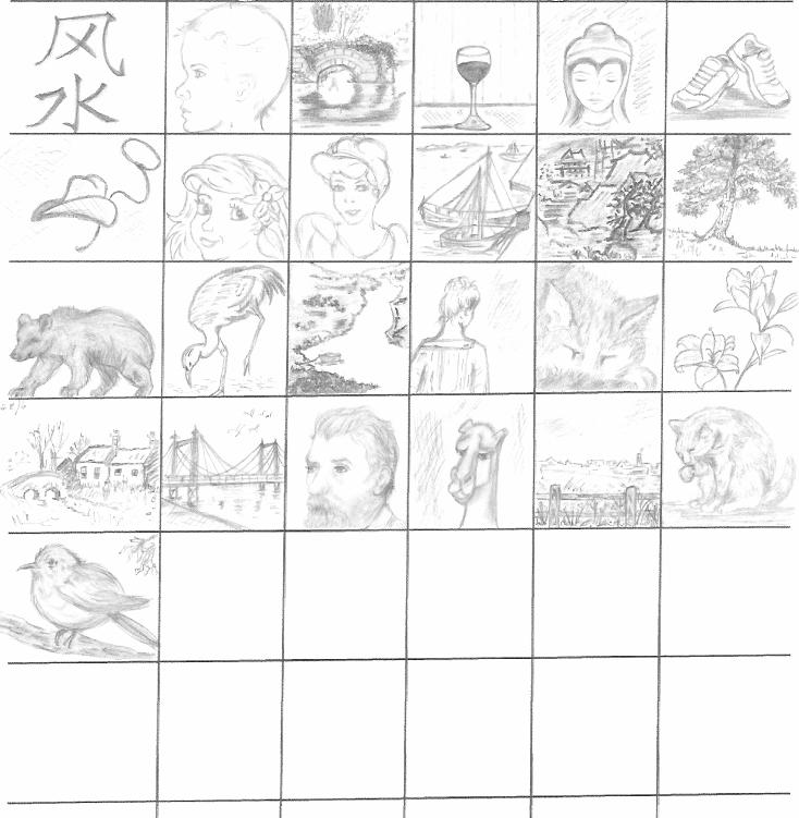 Thumbnail Drawings